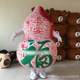 2019 abito di fantasia vegetale 2017 nuove verdure asciugamano zucca alta qualità furry polare costume della mascotte del fumetto del vestito operato dal formato adulto abito di fantasia vegetale economici