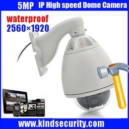 Wholesale Hd Ip Camera Optical Zoom - Freeship 5MP 2560 X1920 ONVIF HD IP Camera 20X Optical Zoom waterproof Outdoor High Speed Dome PTZ IP Camera