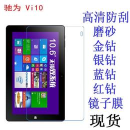 Empaque protector de lcd online-Al por mayor-Clear HD Front LCD pantalla brillante Protector de pantalla Película protectora para Chuwi Vi10 10.6 pulgadas Tablet + Paquete al por menor