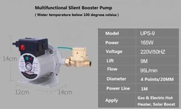 Wholesale Solar Hot Water Heaters - Household Silence 165W 220V 50HZ 95L Min lift 9M Gas Electric Hot Heater Solar Booster Water Pressure Pump with auto flow switch