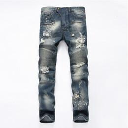 Wholesale Flying Bike - New-style men's jeans straight tube repair bike fold men's pants