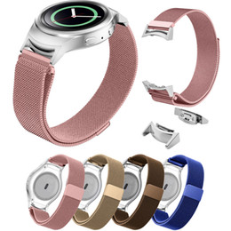 Wholesale Magnetic Bracelet Connectors - Wholesale- WatchBands Milanese Magnetic Loop Stainless Steel Watch Band+Connector For Samsung Galaxy Gear S2 RM-720 Replacement Watch Band