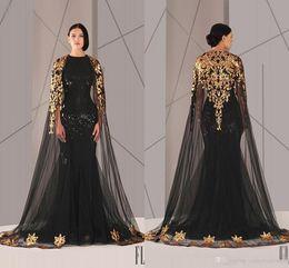Wholesale High Collar Long Cloak - Black Arabic Muslim Evening Dresses Tulle Cloak Gold and Black Sequins Crew Neck 2017 Plus Size Mermaid Formal Wear Long Pageant Prom Dress