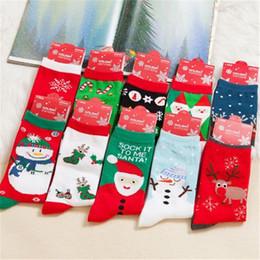 Wholesale Ladies Christmas Ankle Socks - 2017 cute printed socks Soft Christmas women's socks Ladies Girls santa trees printed Winter Warm Socks Christmas Gift ouc1082