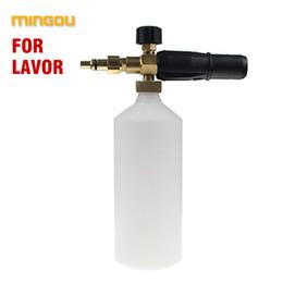 Wholesale Guns Washer Machine - Cleaning Machine Foam Generator Foam Nozzle High pressure Foam Gun For Lavor Car Washer (CW033)