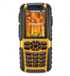 Wholesale Dual Sim Card Gsm Cdma - DORLAND TEV7 Explosion-proof mobile Phone,Rugged Smartphone, Intrinsically safe Industrial mobile phone, Dual Mode(GSM+CDMA)(Yellow)