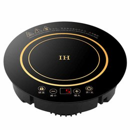 Wholesale Induction Cooker Used - 288mm Hotpot restaurant commercial embedded round induction cooker with steel ring embedded desktop dual-use Touch switch 220V 2000W