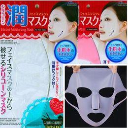Wholesale Silicone Hood Mask - Japan DAISO NO.1 Ear Hanging Silicone Mask Moisturizing Mask Hood Anti-off fall down Hanging Ear Silicone Mask #MZ01