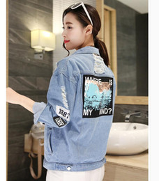 Wholesale Vintage Wash Jeans Women - Boyfriend Style Fashion Vintage Wash Water Oversized Denim Jacket Embroidery Letter Patch Loose Hole Ripped Jeans Jacket Women