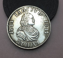 Wholesale Russian Sterling - The Russian 1714-1914 Cupronickel 1714-1914can support customized silver replica 90% Sterling Silver
