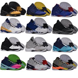 Wholesale Step Boxes - 2017 Air Retro V2 Space Step-C SC Basketball Shoes two asg Men #30 basketball shoes Athletic Sport Sneakers with box Size 40-46