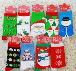 Wholesale 12 Pairs Christmas Socks - Hot Sale 30 Pair Lot High quality 100% Cotton Father Christmas Snowman Patter Children Socks Hemming Loose Keep Warm Baby Socks