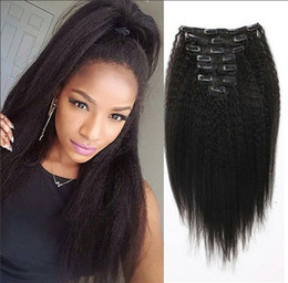 Wholesale Hair Color Pack - top grade kinky straight clip in hair extensions 7pcs pack top quality clip in human hair