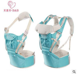Wholesale Backpack Carry Baby - 0-36 Months Breathable Baby Carrier 5-in-1 Waist Stool Straps Multifunction carrying Infant Comfortable Backpack Pouch Wrap Baby Kangaroo