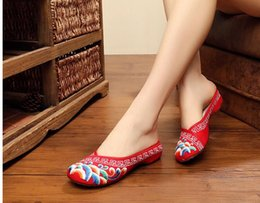 Wholesale Chinese Sandals - chinese women shoes cloth girls sandals flip flops women summer slippers