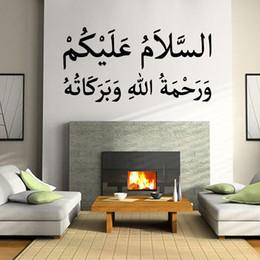 Wholesale Waterproof Packaging Paper - Islamic Wall Art Muslim Modern Calligraphy Decoration Living Room Waterproof Vinyl Wall Sticker Decals