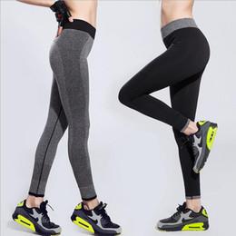 Seamless Yoga Pants Online Wholesale Distributors, Seamless Yoga ...