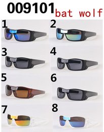 Wholesale Color Frames Wooden - 2016 hot sale summer men driving sun glasses Sports Eyewear women's goggle bat wolf Bicycle Glass Travel glasses A+++ 9colors free ship