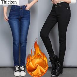 Wholesale Cashmere Jeans - Winter Warm Thick Velvet Skinny Jeans Pants for Woman High Waist Blue Black Demin Trousers Skinny Lady Pants Femme Pantalon