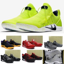 Wholesale White Colour Men Shoes - 13 Colours 2017 New Mens KOBE A.D. NXT 12 men KB Volt White Black AD WOLF GREY Zoom Sport Shoes,discount Cheap Basketball Shoes
