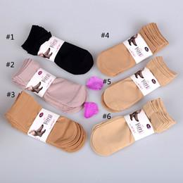 Wholesale Female Sports Wear - High elasticity Women Female Girls Ankle Socks Summer Thin Sport Socks Bottom Thick Socks Wear-Resistant Moisture Wicking Slip-Resistant