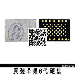 Wholesale Wholesale Nand - Hardisck NAND flash memory IC for iPhone 5 16GB