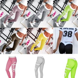 Wholesale Men S Buttocks - New style fashion fitness Sexy trousers leggings carry buttock letters printing high breathe freely elastic thin sweat pants 22