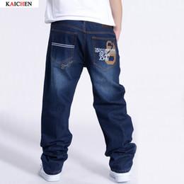 Wholesale Mens Wide Leg Trousers - Big size Men hip hop jeans men baggy jeans denim hip hop pants mens streetwear casual loose jeans rap trousers big size 30-46