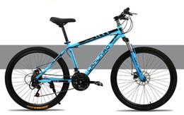 стальная заслонка Скидка 21 скорость высокая конфигурация алюминиевого сплава скраб руль горные велосипеды 26 дюймов усиленный демпфирования передняя вилка высокоуглеродистая сталь