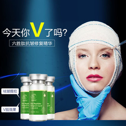 Wholesale Collagen For Skin - QYANF Argireline Liquid Six Peptides Serum For Striae Anti-Wrinkle Cream Anti Aging Collagen Rejuvenating Face Lift Skin Care