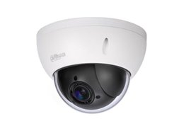 Wholesale Dome Ip Hd - Dahua SD22204T-GN IP Network Camera English Firmware Full HD 2MP 4x Zoom PTZ CCTV Dome Camera