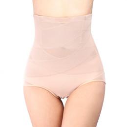 Wholesale High Waist Shaping Underwear - Wholesale- Sexy Women Underwear Corset High Waist Tummy Control Body Shaping Panties