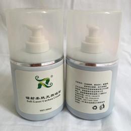 Wholesale Q Black - 300ml soft laser black doll carbon cream gel powder q switched nd yag laser natural toner