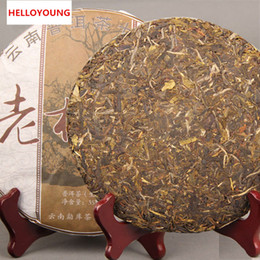 Wholesale Natural Tea China - C-PE023 China Yunnan Raw Pu'er tea 357g China Natural organic tea China Puer tea health green food pu er cha