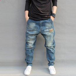 Wholesale Men Harem Pants Zippers - Wholesale- Plus Size M-6XL Mens Distressed Jeans Ripped Loose Fit Harem Pants Slim Fit Cross Pants Patchpockets Darked Wash Jeans 80974
