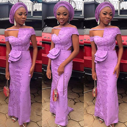 Discount Lace Aso Ebi Short Gown Style Lace Aso Ebi Short Gown