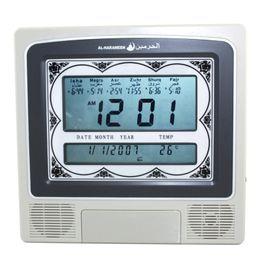 Wholesale Muslim Clock - Wholesale-Muslim Islamic Prayer Mosque Wall Digital Alarm Azan Clock HA-4012