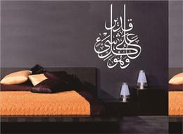 Wholesale Modern Islamic Home Decor - custom made wall sticker moslem mural bismillah islamic writing decal muslim word home decor arabic calligraphy No08 55*80cm