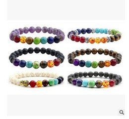 Wholesale Colorful Round Wholesale Beads - Black Lava Rock Stone Bracelet Colorful Beads Turquoise Round Disco Ball Zirconia Bracelets Free Shipping Hot Sale