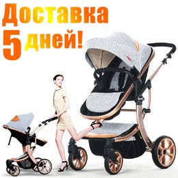 Wholesale Free Hot Mom - Wholesale- Aluminum alloy baby stroller no hot mom 8 free gifts aimile cart poussette wing of fly carrier