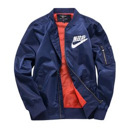 Wholesale Free Big Natural - Wholesale Bomber Jackets Mens Womens Air Force One Flying Jackets Outwear Coats Spring Windbreaker Big Size 6XL 7XL 8XL 4 Colors