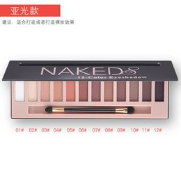 Wholesale Eye Shadow Colours - The new 12 color pearl matte eyeshadow Lie silkworm earth tones sootiness eye shadow brush dribbling Colour makeup disk boxed set