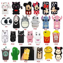 Wholesale Monkey Silicone Case - 3D Cute Cartoon Soft Silicone Rubber Phone Case Cover Back for IPhone 6 6s 7 Plus Case Dots Cat Bear Monkey Pig Fruit Food Girls