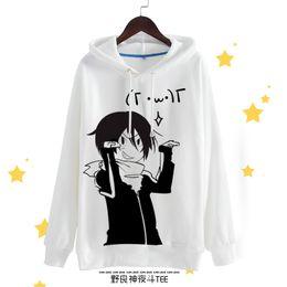 Wholesale Fun Halloween Costumes - Anime Noragami Cosplay Yato Cos Halloween Party Autumn and Winter Fun Polyester Hooded Hoodies re-make Harajuku Sweatshirts