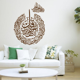 Wholesale black glass art - Islamic Muslim Bismillah Modern Quran Calligraphy Art Home Decor Wall Sticker PVC Removable Living Room Decoration Decal DY266