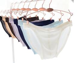 Wholesale Simple Underwear Briefs - High-end simple Underpants male seamless Underwear Men's low-waist breathable Mid Rise Sexy Bikini Briefs 7 Colors M L XL XXL XXXL