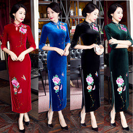 Wholesale Black Cheongsam Evening Dress - 2017 New vintage high quality plus size 3 4 long sleeve velvet embroidery four colours long cheongsam wedding dress evening dress qipao