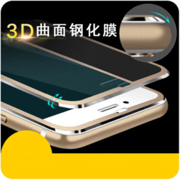Wholesale Iphone Accessories Aluminum - Aluminum alloy Tempered glass phone bag case For Apple iphone 6 6S 6 7 plus Mobile phone Accessories Full screen coverage cover