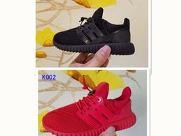 Wholesale Kids Fashion Shoes - free shipping ultra boost kid low children boy girls Sneaker wholesale fashion Running Sport Shoes size28-35