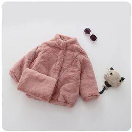Wholesale Children S Animal Sweater Coats - Girls winter fur imitation coat Children 's Wear 2016 new winter girls casual solid color sweater children' s fashion shirt